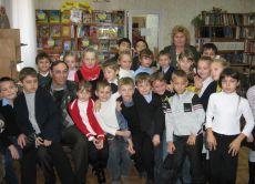 Блог Детской библиотеки №5
