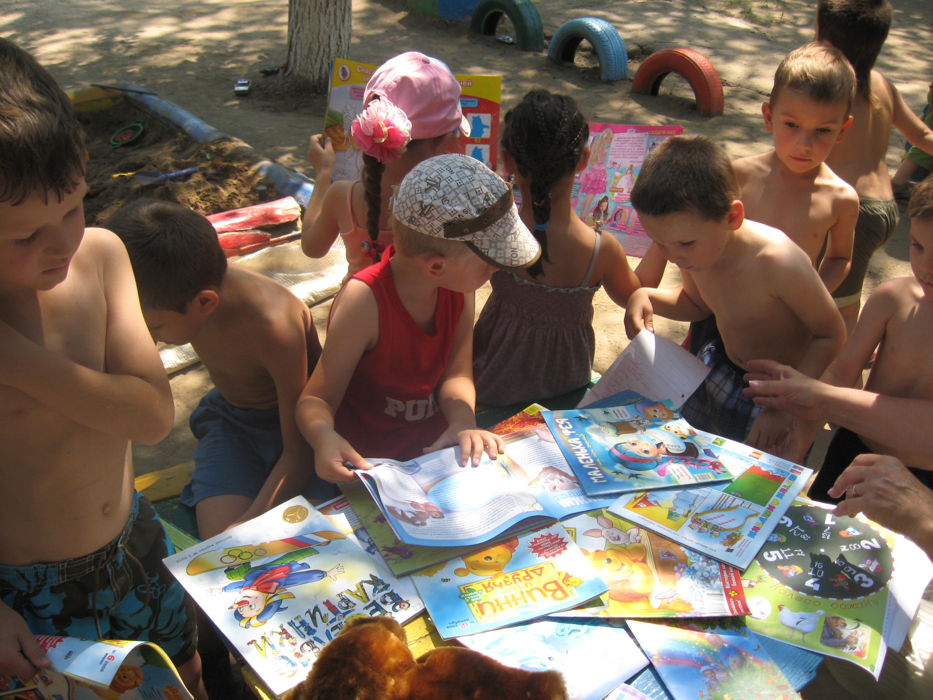 Тестирование детей идущих в первый класс МАМИН ГРАД
