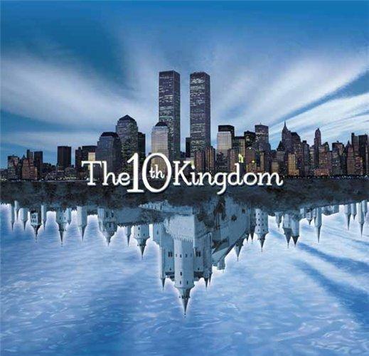 10 королевство